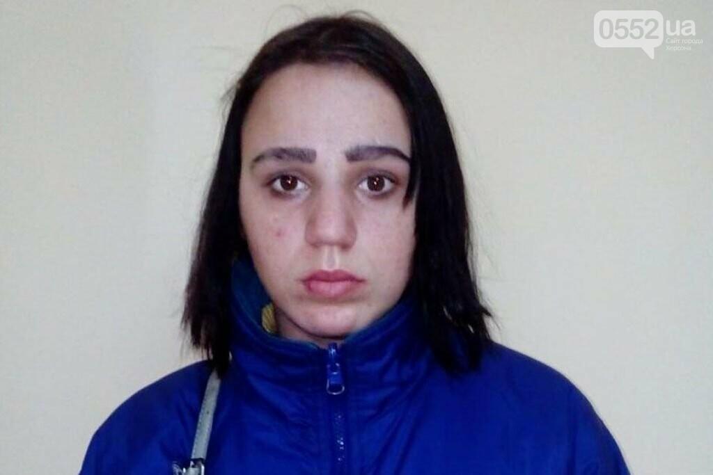 Помогите найти человека: 15-летняя девушка пропала в Херсонской области, фото-1