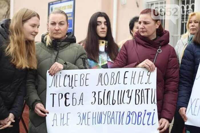 День протестов в Херсоне: медики пикетировали окружной суд, а журналисты – ТРК «Скифия», фото-2