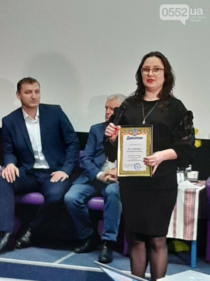 Победителю конкурса на лучший логотип «Херсонский арбуз» вручили премию, фото-1