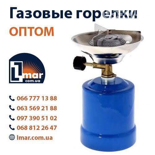 Хозтовары и ручной инструмент оптом в Украине, фото-2