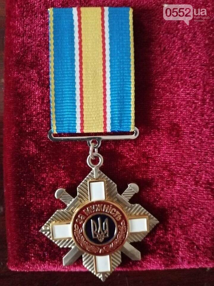 Мать погибшего херсонского бойца получила орден, которым он был награжден посмертно, фото-5