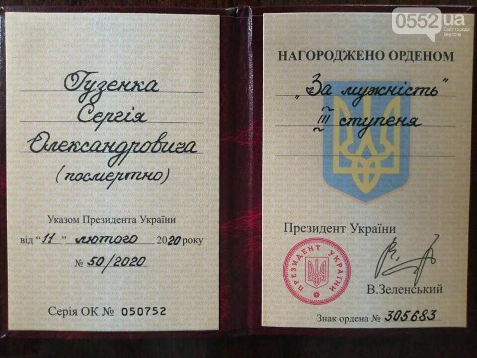 Мать погибшего херсонского бойца получила орден, которым он был награжден посмертно, фото-4