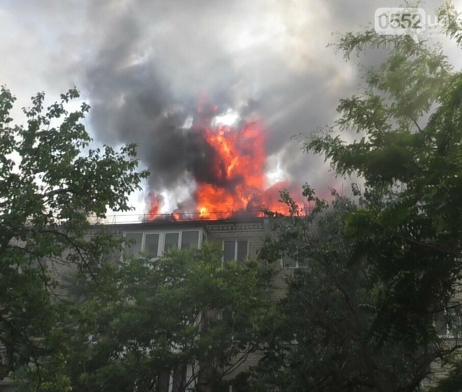 Пожар в херсонской многоэтажке: помощь погорельцам окажут из городского бюджета  , фото-1