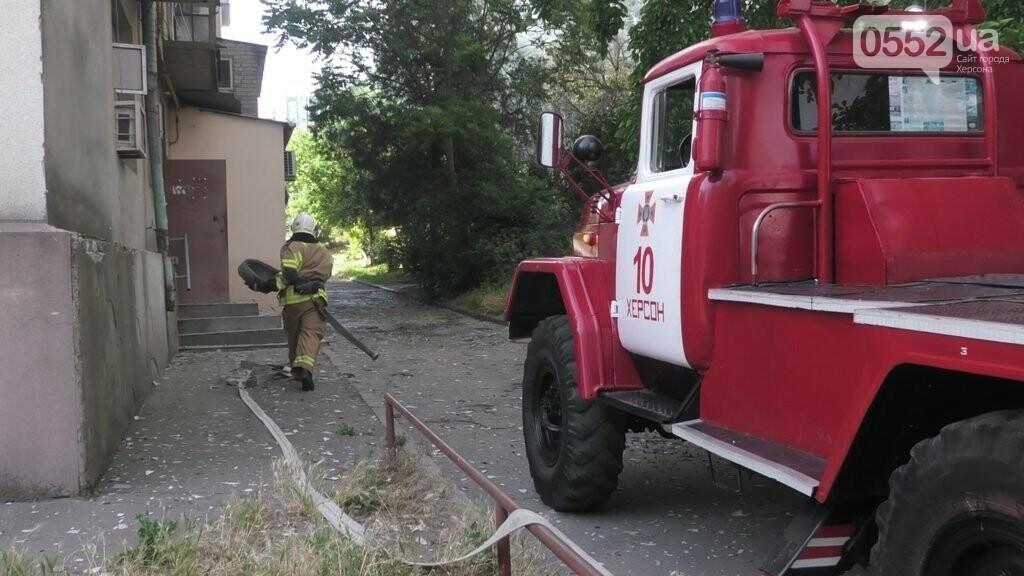 Пожар в херсонской многоэтажке: помощь погорельцам окажут из городского бюджета  , фото-4