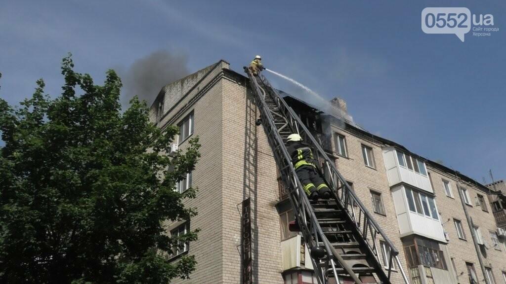 Пожар в херсонской многоэтажке: помощь погорельцам окажут из городского бюджета  , фото-2