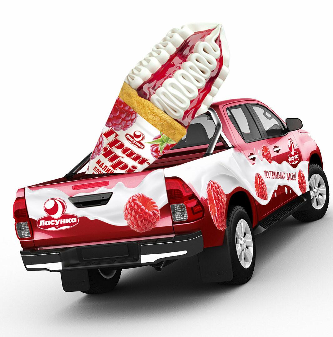«Виробник щастя» Мобільна реклама на колесах! Зустрічайте 25.06.2020 у Херсоні!, фото-1