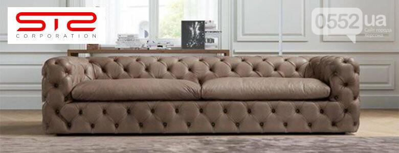 Элитная мебель из Европы – образец изысканности и функциональности, фото-1