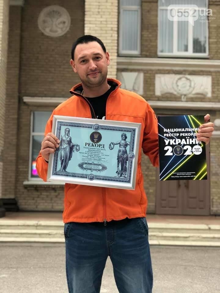 В Каховке тротуарной плиткой выложили самый большой герб в Украине, фото-2