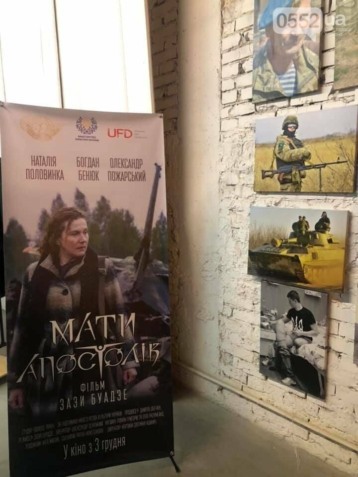 Фильм «Мать Апостолов» — фильм-благодарность защитникам Украины , фото-2