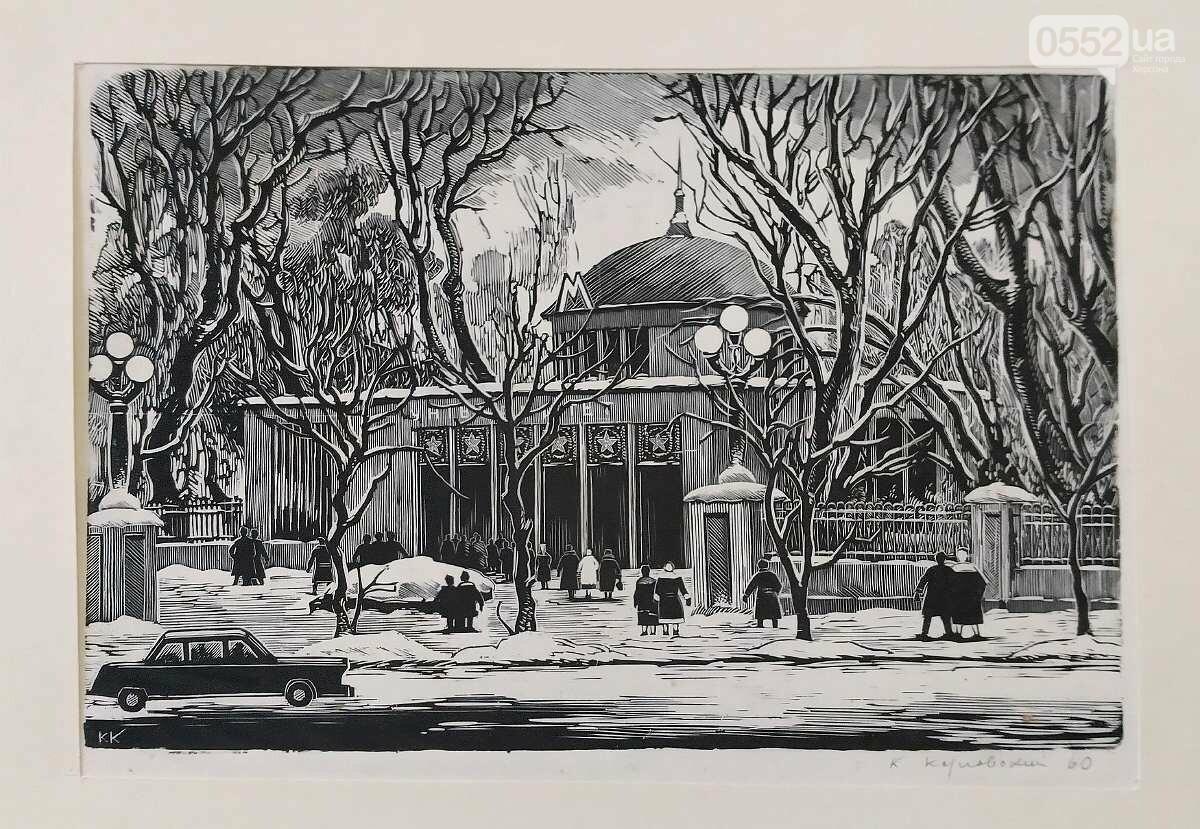 Поповнення колекції Херсонського художнього музею, фото-2