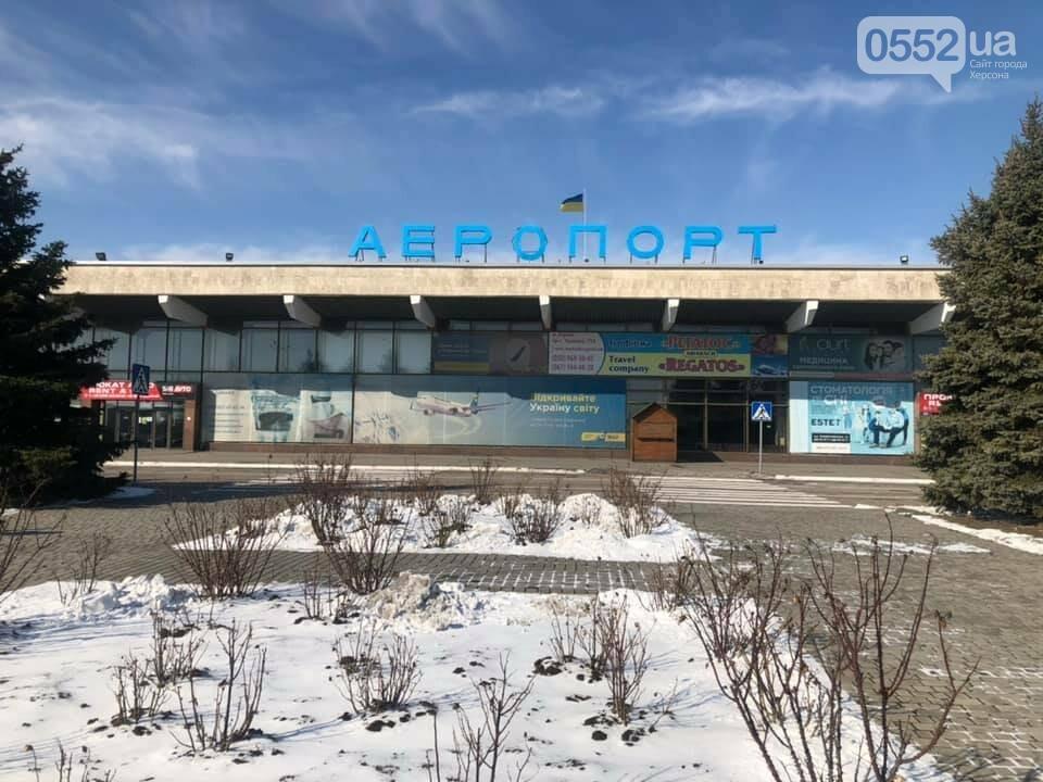"""Аеропорту """"Херсон"""" – 75 років: славна історія та перспективне майбутнє, фото-1"""