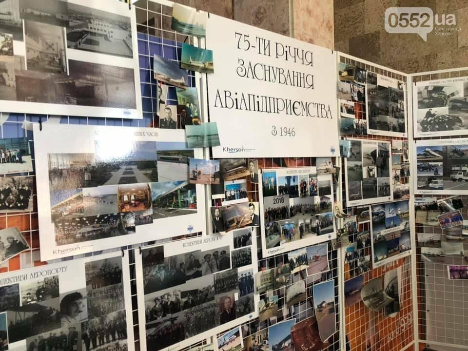 """Аеропорту """"Херсон"""" – 75 років: славна історія та перспективне майбутнє, фото-20"""