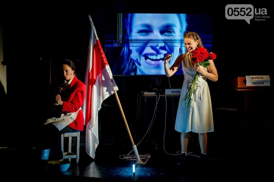 Артистка Херсонского драмтеатра Ирина РУРА: Просто нужно верить в себя!, фото-6