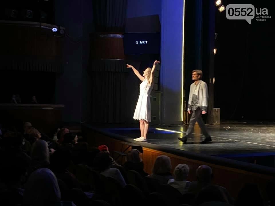 """Наш Храм Мельпомени подарував херсонцям прем'єру -  виставу """"Чайка"""", фото-3"""