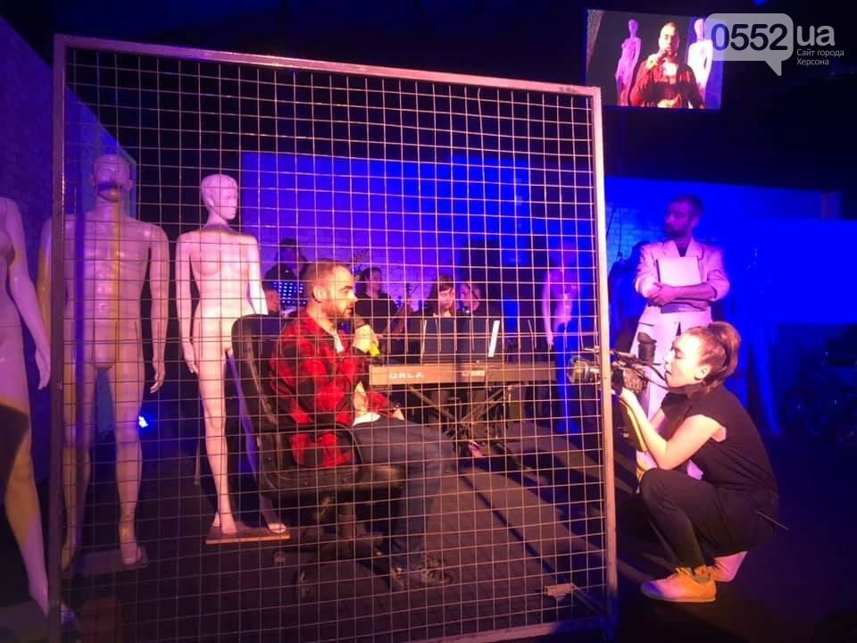"""Ток-шоу """"Моя хата скраю…"""" на сцені Херсонського драмтеатру, фото-7"""