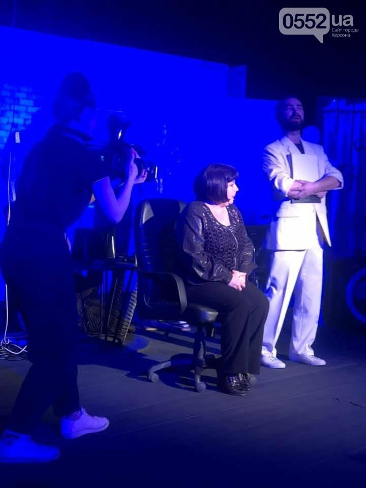 """Ток-шоу """"Моя хата скраю…"""" на сцені Херсонського драмтеатру, фото-2"""
