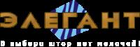 Логотип - Элегант, Салон штор в Херсоне