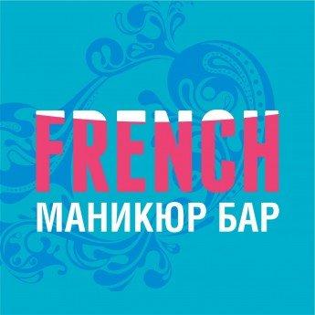 FRENCH маникюр-бар в Херсоне