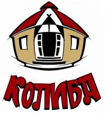 Логотип - Колыба, ресторан, отель, сауна, Олешки