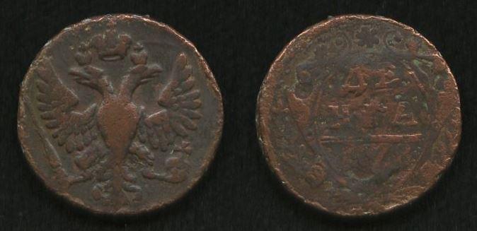 """В парке """"Херсонская крепость"""" нашли старинные монеты, фото-1"""