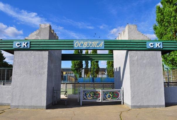 В Херсоне реконструируют Дом футбола, фото-1
