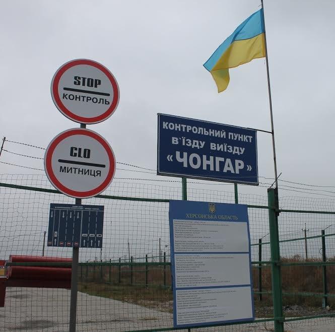 На кордоні з окупованим Кримом знову черги, фото-1