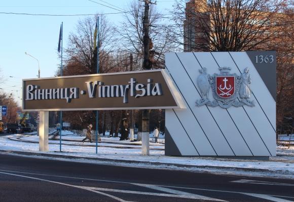 """На Херсонщине обновят стелу """"Цюрупинск"""", фото-2"""