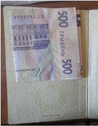 500 гривень прикордонникам за прискорення процедури оформлення, фото-1