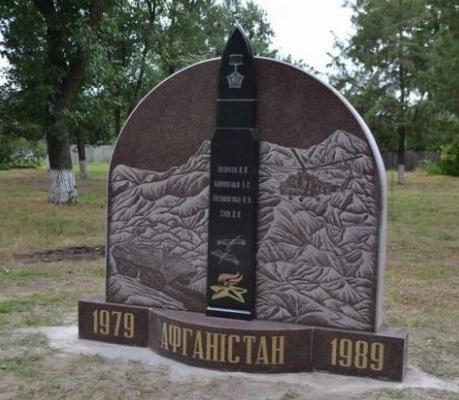 На Херсонщині встановлять пам'ятник воїнам-інтернаціоналістам , фото-1