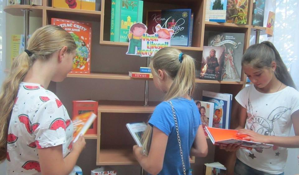 У херсонській бібліотеці нові надхоження дитячої літератури, фото-1
