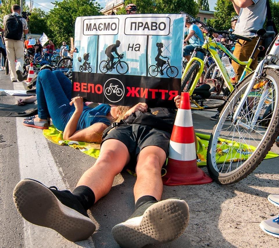 Херсонские велосипедисты требовали равенства на дорогах, фото-3