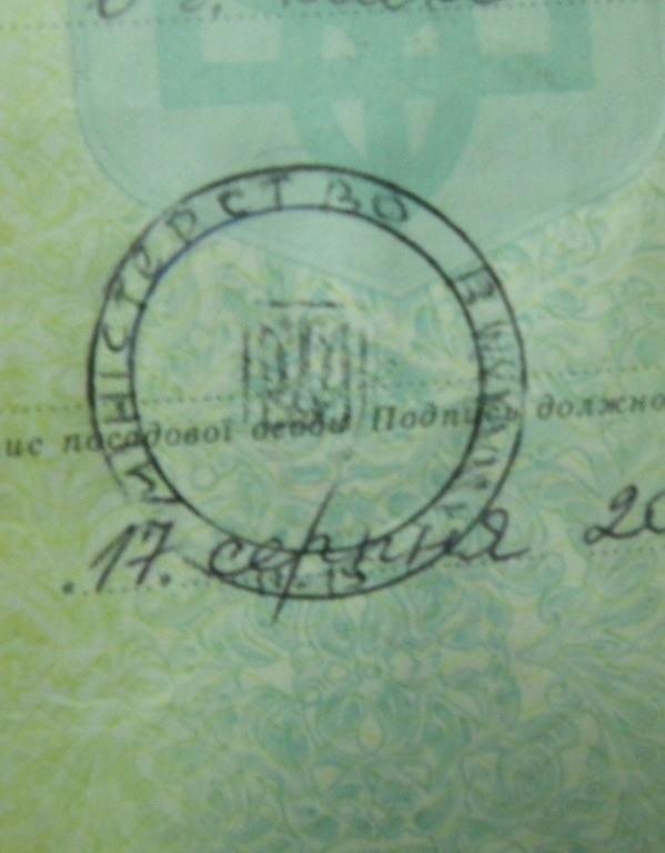 На адмінмежі прикордонники виявили громадянина України з підробленим паспортом, фото-1