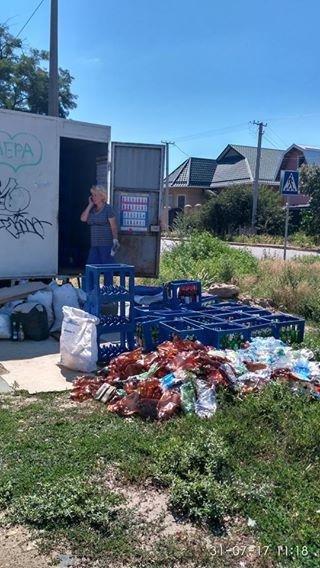 Херсонские магазины не вывозят мусор?, фото-1