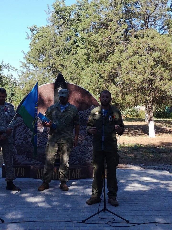 На Херсонщине открыли памятник ветеранам Афганистана, фото-2