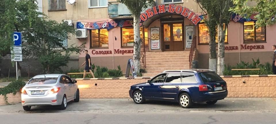 Херсонские водители паркуются как хотят?, фото-2