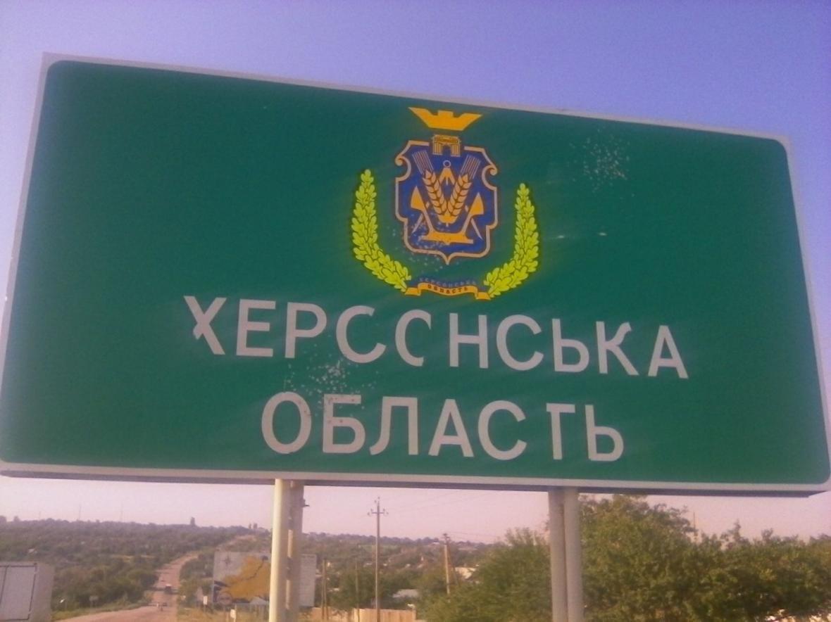 Херсонского депутата разозлили вандалы, фото-1