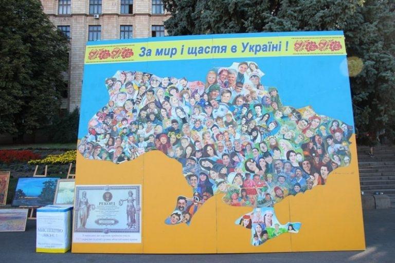 Сьогодні до Херсона завітає Всеукраїнська патріотична акція, фото-1