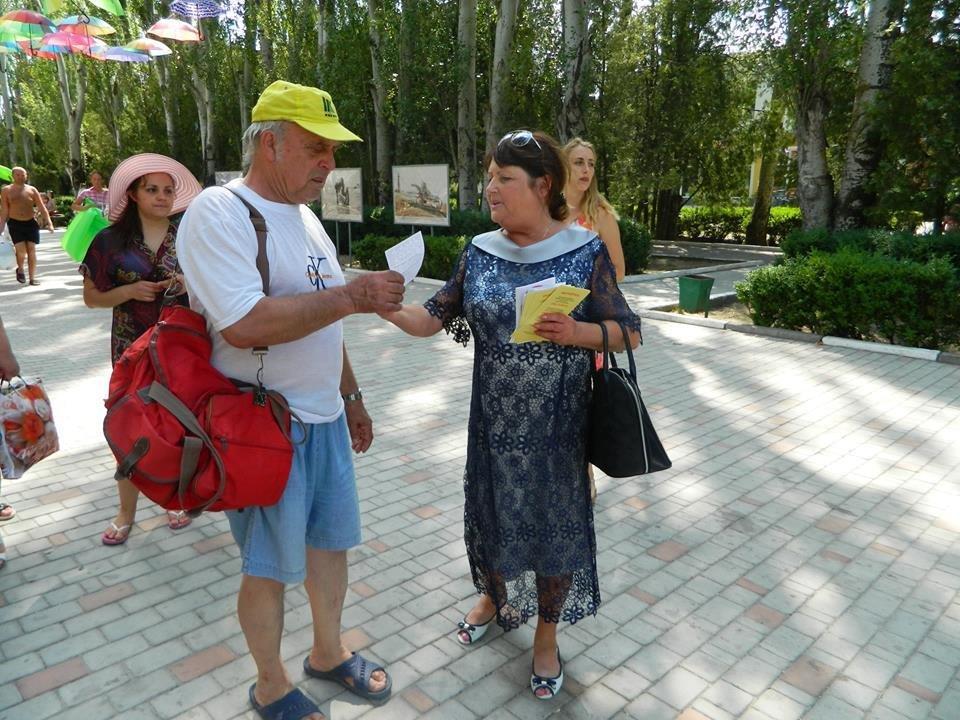 На херсонском курорте прошла акция ко Дню противодействия торговле людьми, фото-1