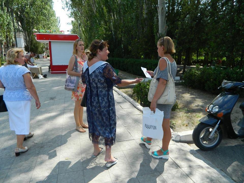 На херсонском курорте прошла акция ко Дню противодействия торговле людьми, фото-3