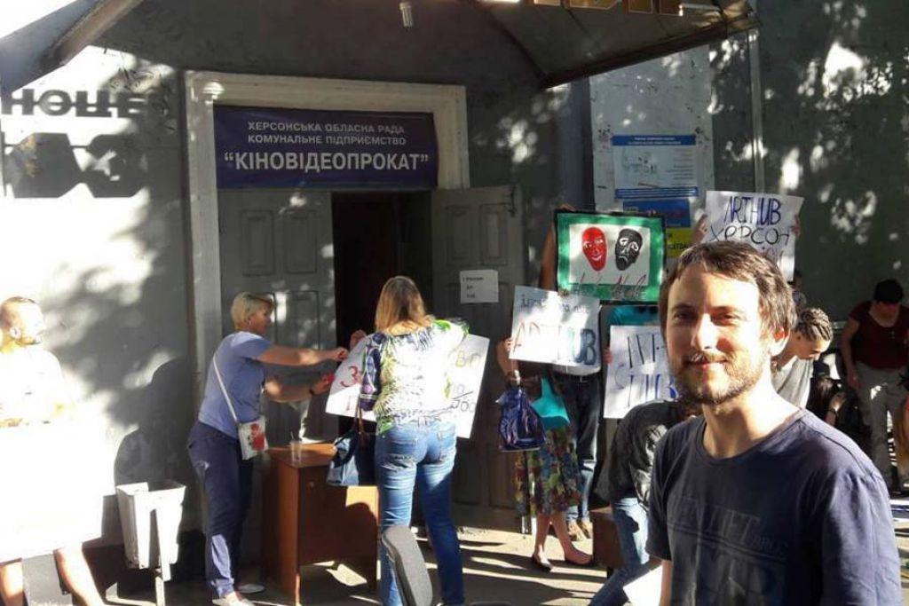 Херсонский культурный центр продолжает свою работу, фото-1
