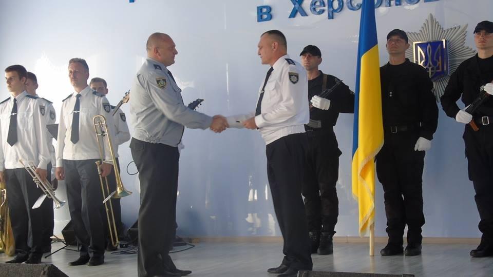 У Херсоні відбулися урочистості з нагоди Дня Національної поліції України, фото-1