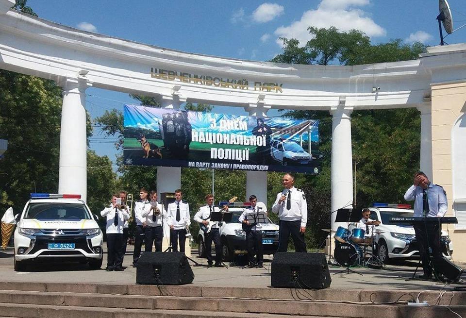У Херсоні відбулися урочистості з нагоди Дня Національної поліції України, фото-2