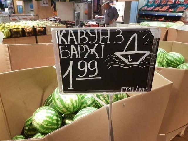 "Херсонские ""кавуни з баржі"" в Киеве продают по 1,99 грн за килограмм, фото-1"