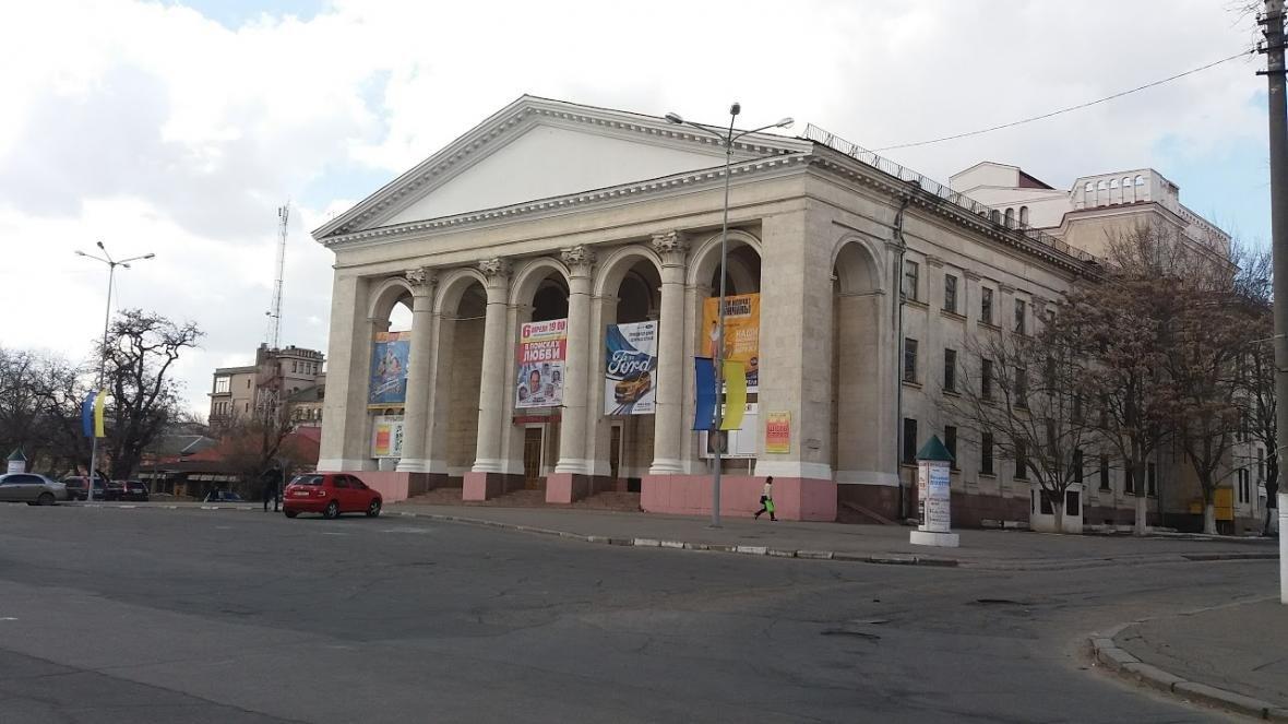 Що пропонує херсонський театр у серпні, фото-1