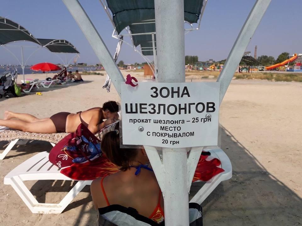 На херсонском курорте нужно платить за песок?, фото-1