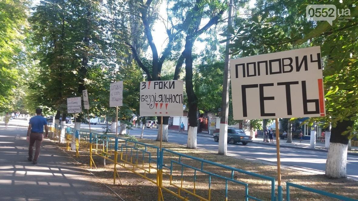 Представительство Крыма в Херсоне продолжает нарушать права граждан Украины (видео), фото-1