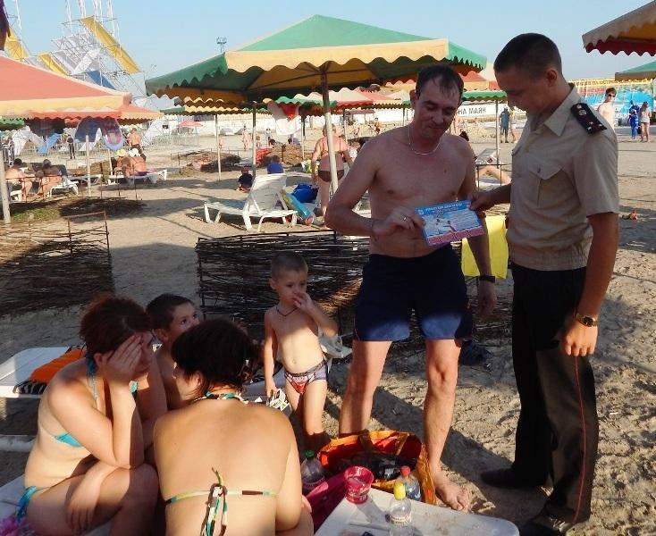 В організації безпечного проведення «Чорноморських ігор» активну участь брали і рятувальники, фото-3