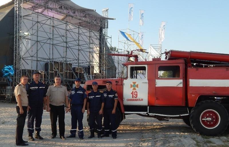 В організації безпечного проведення «Чорноморських ігор» активну участь брали і рятувальники, фото-1