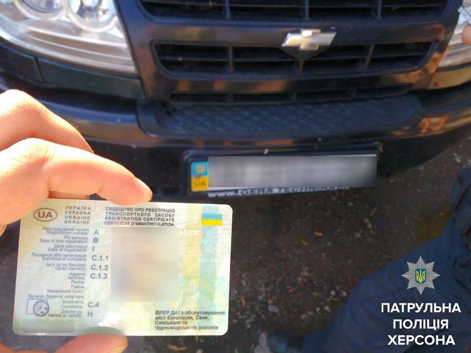 Патрульні виявили автомобіль, що перебував у розшуку, фото-1