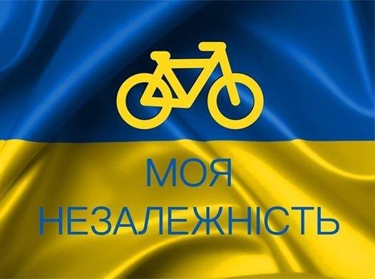 В Херсоне пройдет велопарад, фото-1